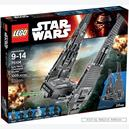 Afbeelding van Kylo Ren's Command Shuttle - Lego Star Wars (door Lego)